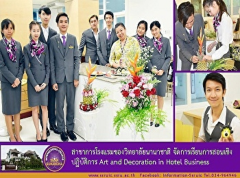 Hotel Management Program of SSRUIC arranged Art and Decoration in Hotel Business Workshop
