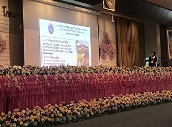 มหาวิทยาลัยราชภัฏสวนสุนันทา ศูนย์การศึกษาจังหวัดนครปฐม จัดพิธีปฐมนิเทศให้กับนักศึกษา ชั้นปีที่1 ของทั้ง3วิทยาลัย ณ อาคารศูนย์การเรียนรวม เมื่อ 23 กรกฎาคม 2562