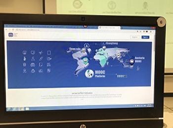 อาจารย์จากสาขาวิชาการจัดการโรงแรมเข้าร่วมการอบรมการจัดทำสื่อการสอน ออนไลน์บนเว็บไซต์จากเจ้าหน้าที่ของสำนักคณะกรรมการการอุดมศึกษา(สกอ.) ณ อาคารวิทยาลัยนานาชาติ มหาวิทยาลัยราชภัฏสวนสุนันทา ศูนย์การศึกษา จังหวัดนครปฐม เมื่อวันที่ 13สิงหาคม 2562