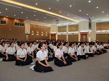 คณบดี อาจารย์และนักศึกษาวิทยาลัยนานาชาติ มหาวิทยาลัยราชภัฏสวนสุนันทาจัดกิจกรรมต้อนรับนักศึกษาปีที่1 เมื่อวันที่ 17 สิงหาคม 2562 ณ ห้องประชุมเธียเตอร์