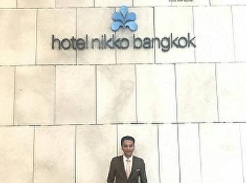 Ms.Nantana Ladplee of Hotel Management Program, International College, Suan Sunandha Rajabhat University had supervision of internship student Mr.Alinnavatthanavipa Phetcharadeethon, Punpun, HM student code59 at HOTEL NIKKO BANGKOK (sukhumvit) on 30th Aug