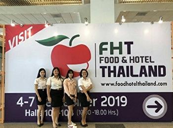 นักศึกษาการโรงแรม (รหัส 61) วิทยาลัยนานาชาติ มหาวิทยาลัยราชภัฏสวนสุนันทา ไปศึกษาดูงานแสดงสินค้าและเทคโนโลยี ด้านอาหาร เครื่องดื่ม อุปกรณ์ เครื่องใช้ในโรงแรม ภัตตาคาร การจัดเลี้ยง และการบริการนานาชาติ ครั้งที่ 27 Food and Hotel Thailand (FHT 2019)