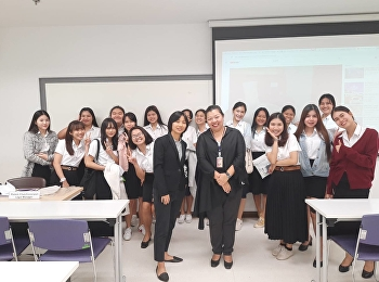 A Special Lecture about Intellectual Property for Hotel Business for Hotel Management Students, a Class of Ms. Nantana Ladplee at International College, Suan Sunandha Rajabhat University, November 1st 2019.