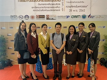 Students of Hotel Management Program Participated in the 7th National Quiz on Tourism and Services