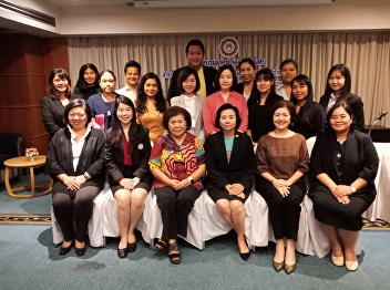 Lecturers of Hotel Management Program, International College, Rajabhat University Joined the Seminar Of The Examiner Standards of Thailand Professional Qualification Institute (Public Organization)