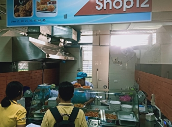 Lecturers of Hotel Management Program, International College, Suan Sunandha Rajabhat University, Visited the Inner Area of Bangkok for The Assessment of Street Food