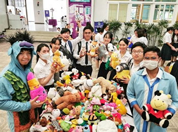 Restaurant Business Students and Hotel Management Students Joined Chao Toob Club Fund Raising Event for Dogs on Tuesday 11, 2020.