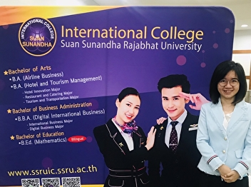 Hotel Management Lecturer, Miss Yupaporn Kithwang Joined the Guidance Seminar for School Guidance Teachers in Lampang Province on July 11th, 2020.