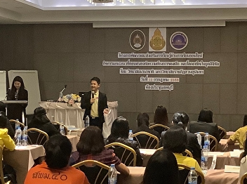 Hotel Management Lecturer, Mr. Thanasith Suksutdhi Participated in the Guidance Seminar for School Guidance Teachers and Thai-MOOC Online Learning in Pitsanulok Province on July 11th, 2020.