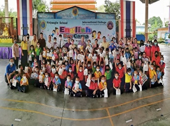 Lecturers of Hotel Management Program Attended English Day Camp for Primary School Students of Watpangiw School Pathumthani Provincial Administrative Organization on Wednesday 23rd, 2020.