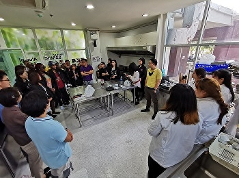 Foreigner Teachers from Pratumthani Attended English Seminar and Visited Mock Up Rooms at International College Suan Sunandha Rajabhat University on 26th November 2020.